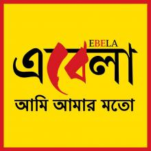 Ebela- ABP Group